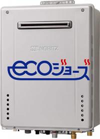 新潟県見附市でガス給湯器交換工事